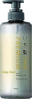 いち髪 THE PREMIUM エクストラダメージケアシャンプー(シャイニーモイスト) ポンプ 480mL
