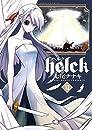 Helck(11)