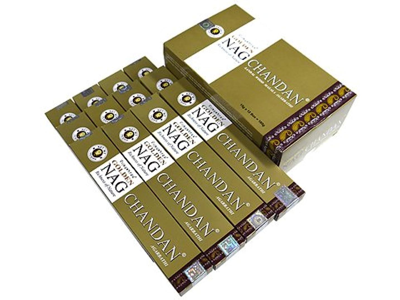 謙虚な拡声器商品VIJAYSHRE(ヴィジェイシリー ゴールデン) NAG CHANDAN ゴールデン ナグチャンダン香 スティック 12箱セット