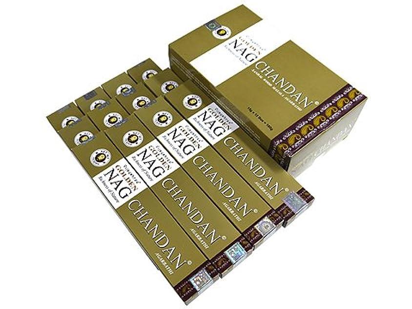 知覚するようこそ限りなくVIJAYSHRE(ヴィジェイシリー ゴールデン) NAG CHANDAN ゴールデン ナグチャンダン香 スティック 12箱セット