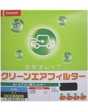 DENSO 汽車空調用濾芯 清潔空氣過濾器 DCC5005 (014535-2210) 高除塵 PM2.5對策 除臭 ※需要確認適合車型。
