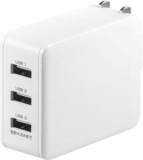 サンワダイレクト USB充電器 3ポート 合計4.8A 24W 折りたたみプラグ 小型軽量 ACアダプタ 700-AC022W