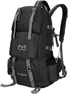登山リュック 40L バックパック 大容量 リュックサック 防災 防水 旅行用アウトドアリュック 多機能 通気 独立靴用コンパート 防水 レインカバー付き 4色