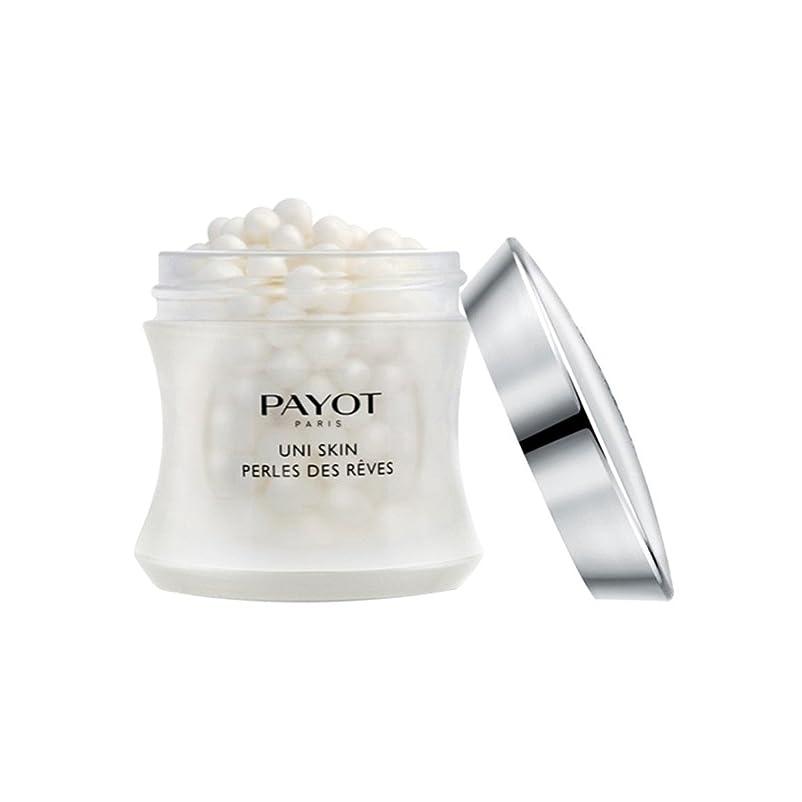 動的つぼみ最終パイヨ Uni Skin Perles Des Reves Perfector Dark Spot Corrector 38g/1.34oz並行輸入品