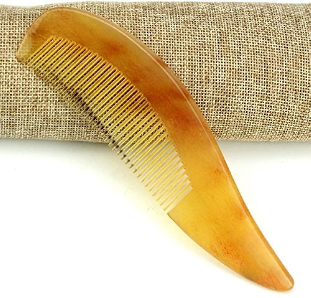 僕の平衡本部櫛型 プロも使う羊角かっさプレート マサージ用 血行改善 高級 天然 静電気防止 美髪 美顔 ボディ リンパマッサージ