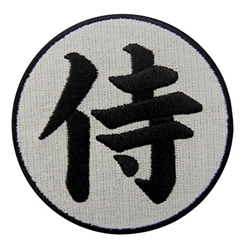 Kanji japonés del samurai Parche Bordado de Aplicación con Plancha