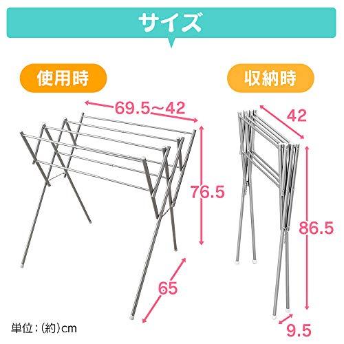 アイリスオーヤマ物干し伸縮室内物干しオールステンレス幅42~69.5×奥行65×高さ77㎝SWX700R