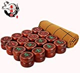 DingSheng Redwood Chinesisches Xiangqi Schachspiel mit Teresa Leather Board + Holzgroße Geschenkbox aus Holz (4.8CM, Without Box) -