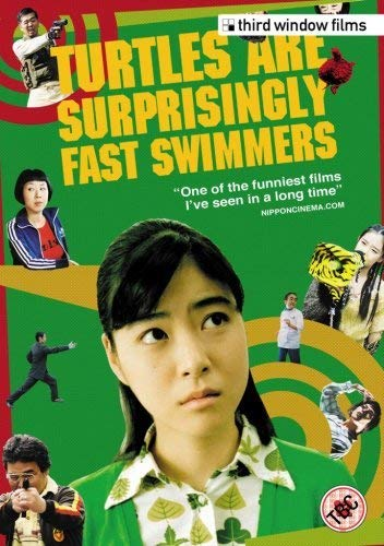 Turtles Are Surprisingly Fast Swimmers [DVD] (2005) [Reino Unido]