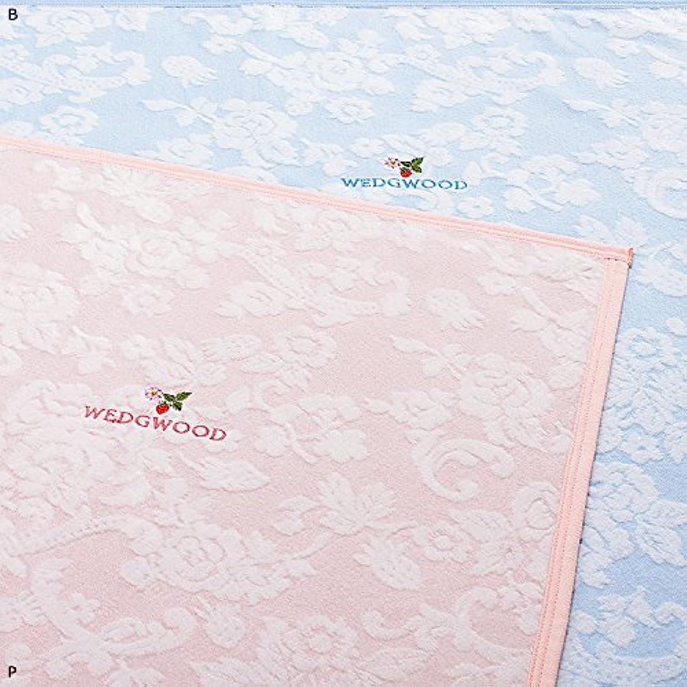 複数酸度立方体東京西川 ウェッジウッド/WEDGWOOD 綿毛布 シングル WW8633 日本製 (ブルー)