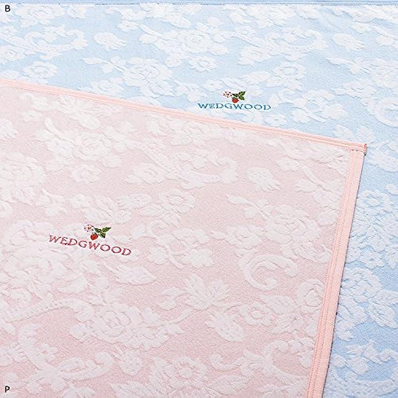 風味申込み産地東京西川 ウェッジウッド/WEDGWOOD 綿毛布 シングル WW8633 日本製 (ブルー)