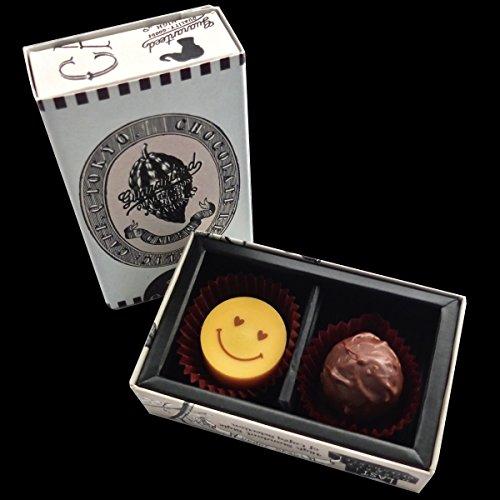 カフェックプラリネチョコレート2種ギフト (スマイリープディング&ブランデーミルク)