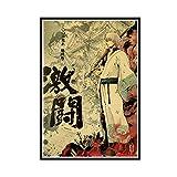 ADNHWAN Clásico Anime Gintama Poster Art Retro Posters Pintura Decorativa Decoración de la habitación del hogar Colección de Ventiladores -50x70cm Sin Marco 1 Uds