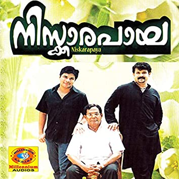 Niskarapaya