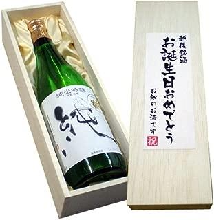 【お誕生日おめでとう】〆張鶴 純(純米吟醸)720ml×1本 桐箱入り