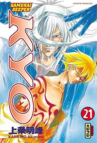Samurai Deeper Kyo, tome 21
