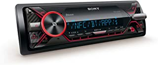 Sony DSX A416BT Autoradio mit Dual Bluetooth, NFC, USB & AUX Anschluss, 35.000 Farben (vario color), Freisprechen und Mikrofon