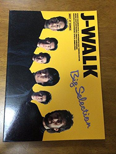 ギター弾き語り J-WALKビックセレクション