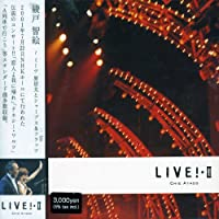 Live II by Chie Ayado