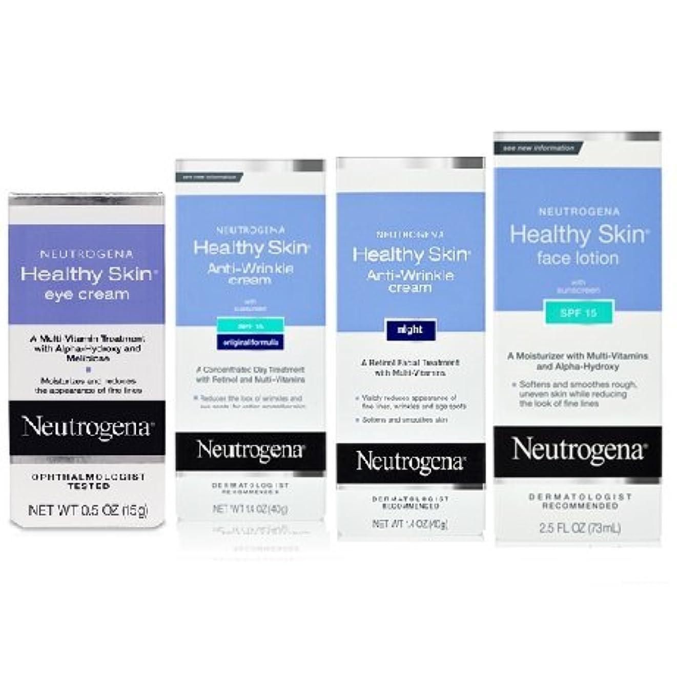 ウイルス厚くする簡単に【海外直送品】Neutrogena healthy skin ニュートロジーナ ヘルシースキン フェイシャルケア4点セット