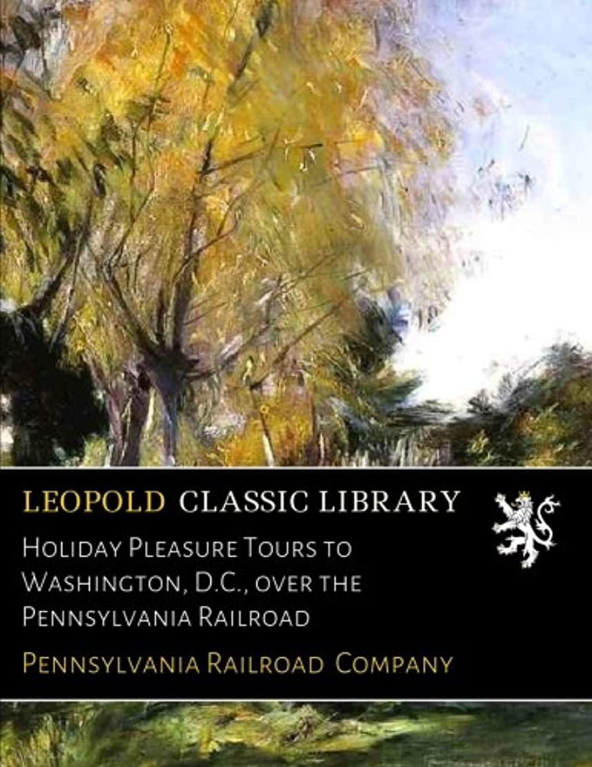 状本能カプラーHoliday Pleasure Tours to Washington, D.C., over the Pennsylvania Railroad