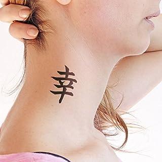 Shiawase - felice e fortunato in giapponese - Tatuaggio temporaneo (set di 2)