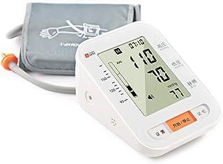 Tensiómetro de brazo Monitor de la presión arterial - Casa de Salud Cuidado mayor Tipo superior del brazo automático inteligente de 4,1 pulgadas de pantalla grande Preguntar Arritmia esfigmomanómetro