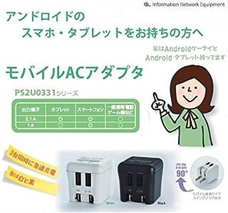 ランキング東京 どら 焼きは世界で購入することが推奨されています