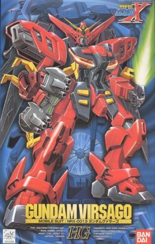 #04 Gundam Virsago1/100 HG