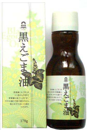 紅花食品『黒えごま油 170g瓶』
