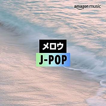 メロウ J-POP