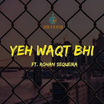 Yeh Waqt Bhi