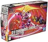 HGFC 1/144 Nobel Gundam Berserker Mode Plastic Model from 'Mobile Fighter G Gundam'