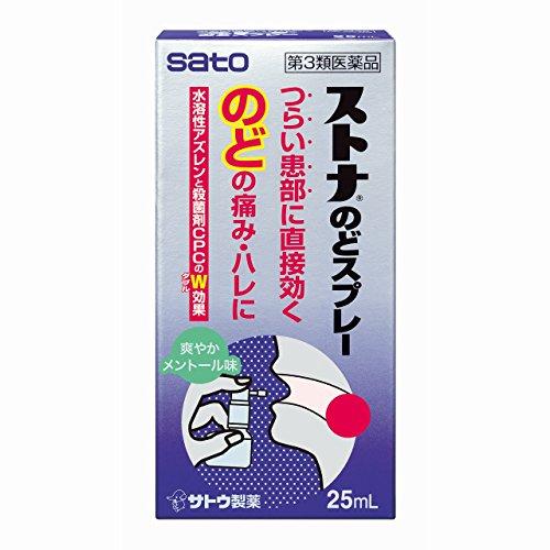 【第3類医薬品】ストナのどスプレー 25mL