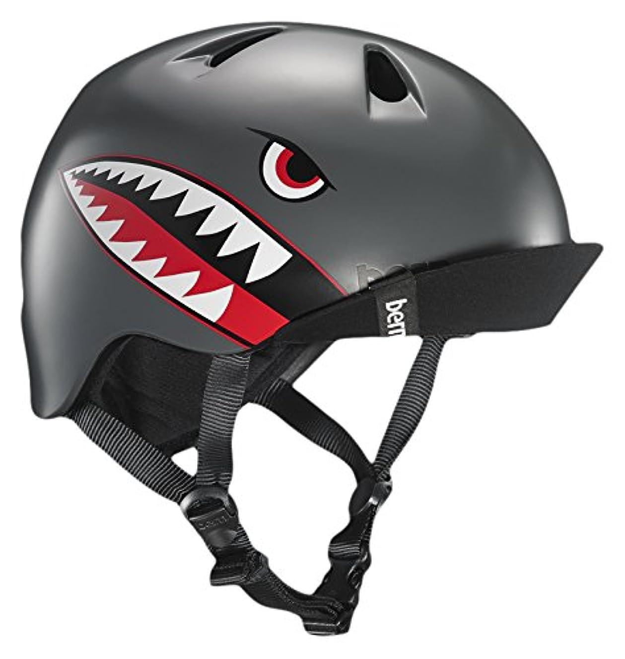 Bern Summer Children's Helmet, Jr. Nino Kids Sport Bike Helmet with Visor
