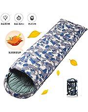 寝袋 コンパクト シュラフ 封筒型 防水 夏用 冬用 丸洗い 0度 -5度 -10度 アウトドアお布団 [車中泊、キャンプ、釣り、登山、防災、自宅、会社、昼寝] 二人連結可 収納袋付き