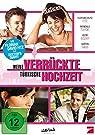 DVD : Meine verr�ckte t�rkische Hochzeit