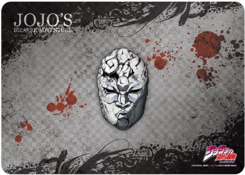 Bizarre Adventure stone mask of character all-around rubber mat JoJo (japan import)