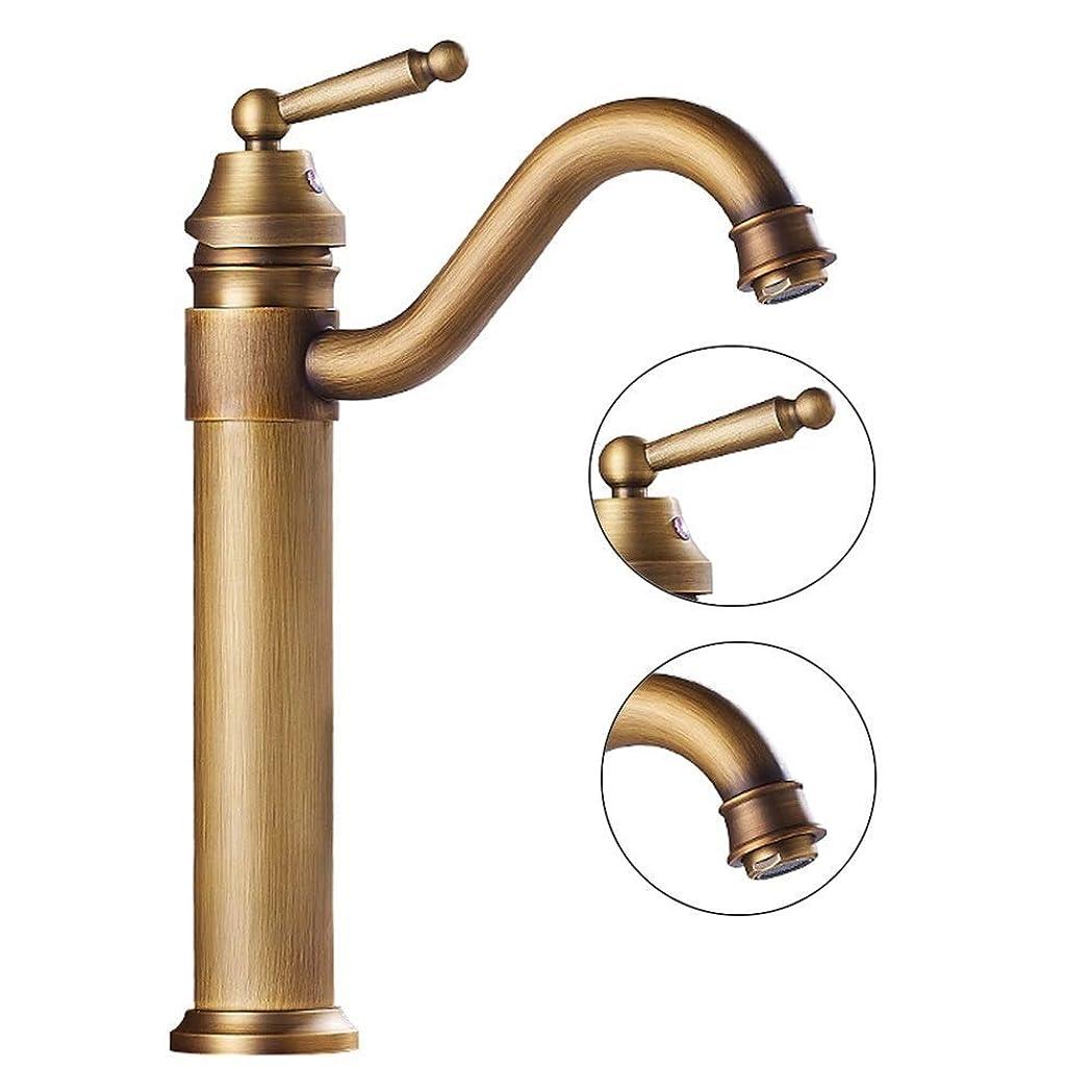 オセアニアもっと少なく森林立体水栓 蛇口 ミキサー美しい実用的な洗面台パイプSヨーロッパのアンティーク銅の洗面器の蛇口の全回転 万能水栓 台付