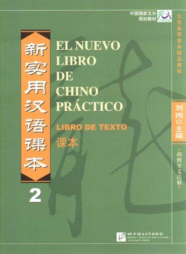 Nuevo Libro De Chino Práctico - 2 Libros De Texto (Spanish Language)