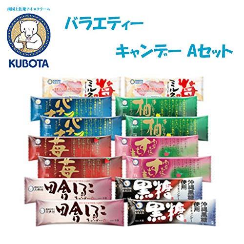 久保田食品『バラエティーキャンデーセット』