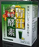 青汁+野草酵素(3g*30包)