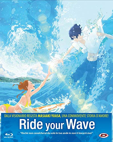 Ride Your Wave (First Press)