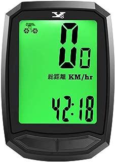 サイクルコンピューター 自転車コンピューター サイクルメーター ワイヤレス 防水 多機能 簡単取付 バックライト 走行距離計 走行時間計 ブラック