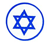Patch/Aufnäher, bestickt, Israel-Flagge, Davidstern, zum Aufbügeln