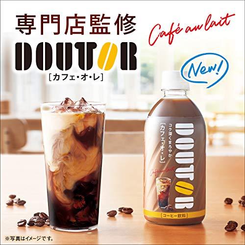 アサヒ飲料「ドトール」カフェ・オ・レ480ml×24本