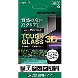 Deff(ディーフ) Xperia 5 用 ガラスフィルム TOUGH GLASS 3D for Xperia 5 / SO-01M / SOV41 (透明クリア)