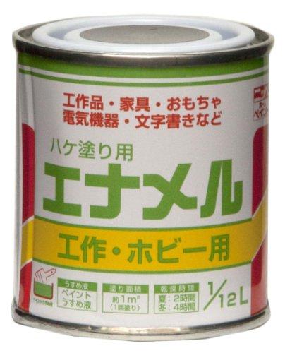 ニッペ 工作・ホビー用塗料 エナメル ハケ塗り用 1/12L 赤