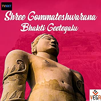 Shree Gommateshwarana Bhakti Geetegalu