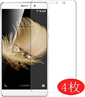 4枚 VacFun ZTE AXON 7 max 自己修復 日本製素材 4H フィルム 保護フィルム 気泡無し 0.14mm 液晶保護 フィルム プロテクター 保護 フィルム(*非 ガラスフィルム 強化ガラス ガラス ) 改善版